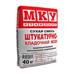 М200 штукатурно-кладочная смесь МКУ