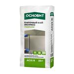 Плиточный клей ОСНОВИТ Гранит Экспресс ГРАНИПЛИКС AC15 R 5 кг, 103023 - Росцемент