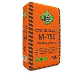 Сухие смеси Сухая смесь универсальная FIX М-150 50 кг 102001