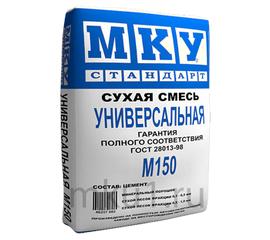 Сухие смеси Сухая смесь универсальная МКУ М-150 40 кг 102009