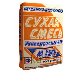 Универсальные Сухая смесь универсальная М-150 эконом МКУ 40 кг 102011
