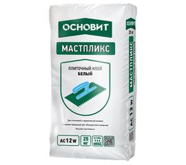 Плиточный клей Плиточный клей ОСНОВИТ Белый МАСТПЛИКС AC12 W 25 кг 103019