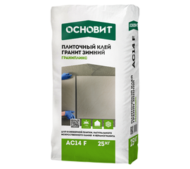 Клей для керамогранита Плиточный клей ОСНОВИТ Гранит ГРАНИПЛИКС ЗИМНИЙ AC14 F 25 кг 103021