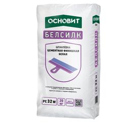 Цементные Шпаклевка ОСНОВИТ Финишная Белая БЕЛСИЛК PC32 W 20 кг 106013