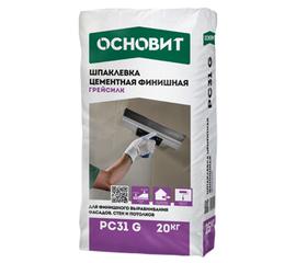 Цементные Шпаклевка ОСНОВИТ Финишная Серая ГРЕЙСИЛК PC31 G 20 кг 106012