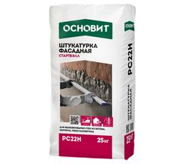 Цементные Штукатурка ОСНОВИТ Фасадная Профи СТАРТВЭЛЛ РС22 Н 25 кг 105018