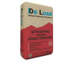 Гипсовые Штукатурка гипсовая De Luxe КЛАСС серая МН 30 кг 105010