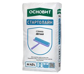 Стяжки Стяжка для пола ОСНОВИТ Лёгкая СТАРТОЛАЙН FC43 L 25 кг 104013