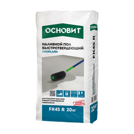 Наливной пол Наливной пол ОСНОВИТ Быстротвердеющий СКОРЛАЙН FK45 R 20 кг 104014