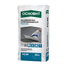 Наливной пол Наливной пол ОСНОВИТ Суперфинишный РОВИЛАЙН FC49 20 кг 104019