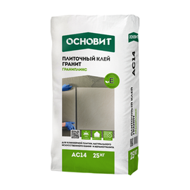 Клей для керамогранита Плиточный клей ОСНОВИТ Гранит ГРАНИПЛИКС AC14 25 кг 103020
