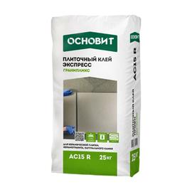 Клей для керамогранита Плиточный клей ОСНОВИТ Гранит Экспресс ГРАНИПЛИКС AC15 R 25 кг 103022