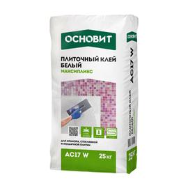 Клей для мрамора, стеклянной и мозаичной плитки Плиточный клей ОСНОВИТ Профессиональный Белый МАКСИПЛИКС АС17 W 5 кг 103027