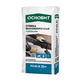 Стяжки Стяжка для пола ОСНОВИТ Высокопрочная СТАРТОЛАЙН FC41 H 25 кг 104011