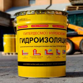 Полимерные мастики Гипердесмо Classic 25 кг 112006