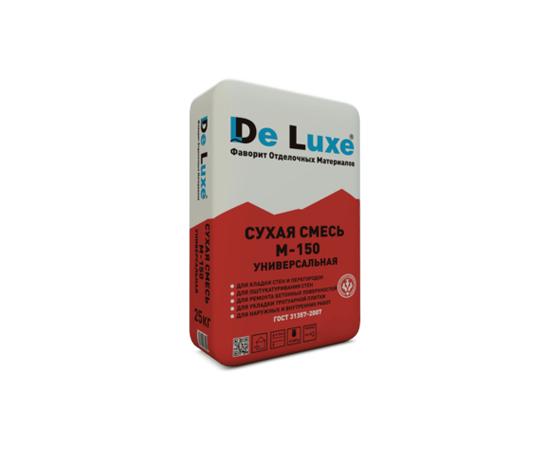 Универсальные Сухая смесь универсальная De Luxe М-150 40 кг 102003