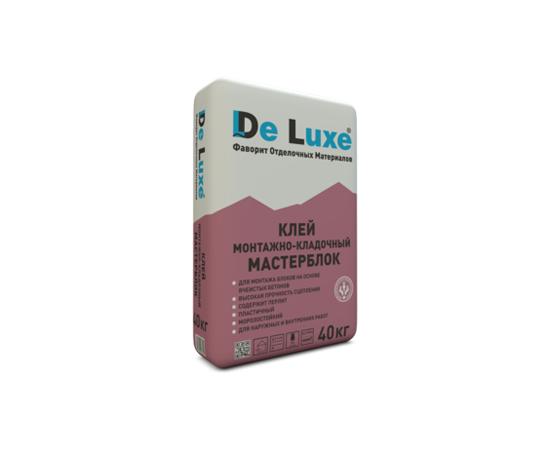 Для блоков Монтажно-кладочный клей De Luxe МАСТЕРБЛОК 40 кг 107005