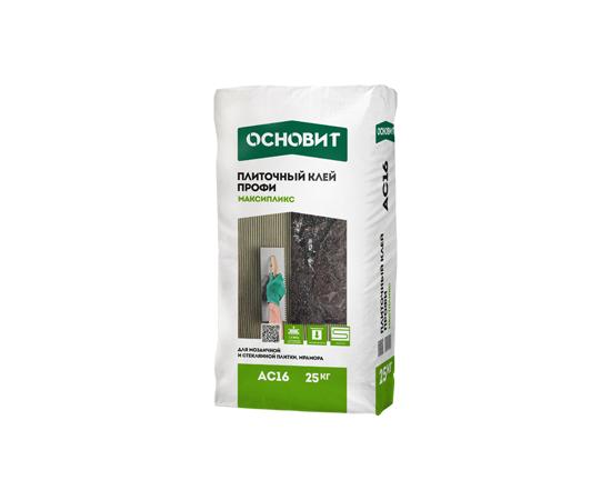 Клей для керамогранита Плиточный клей ОСНОВИТ Профессиональный Беспылевой МАКСИПЛИКС АС16 25 кг 103024