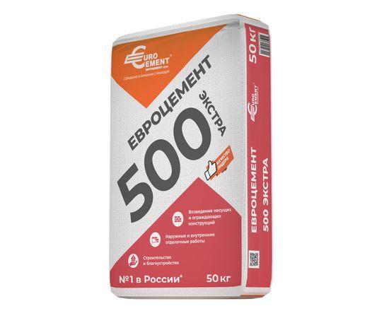 М500 Цемент Евроцемент М500 Д0 ЦЕМ I 42,5Н 50 кг 101007